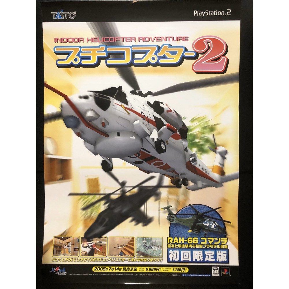 Puchi Copter 2 PS2 Videogame Promo Poster