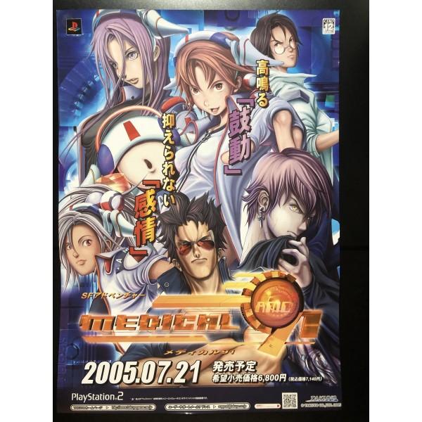 Medical 91 PS2 Videogame Promo Poster