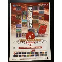 Taito Memories Gekan PS2 Videogame Promo Poster
