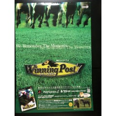 Winning Post 7 PS2 Videogame Promo Poster