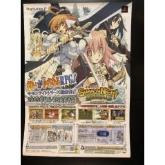 Summon Night EX Thesis: Yoaku no Tsubasa PS2 Videogame Promo Poster