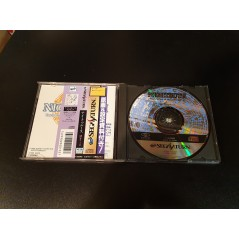 NightTruth: Explanation of the paranormal  Maria (pre-owned) SEGA SATURN