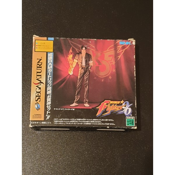 The King of Fighters 96 ram box (pre-owned) SEGA SATURN