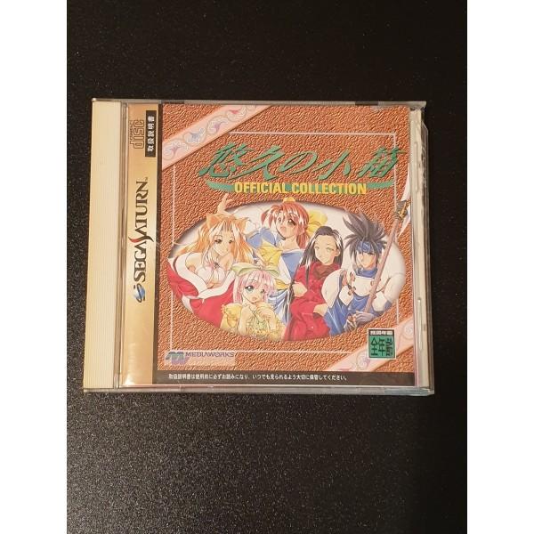 Yuukyuu no Kobako: Official Collection