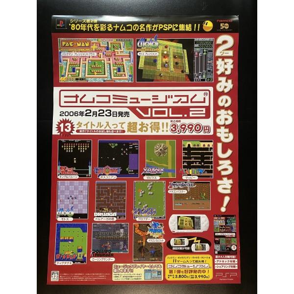 Namco Museum Vol.2 PSP Videogame Promo Poster