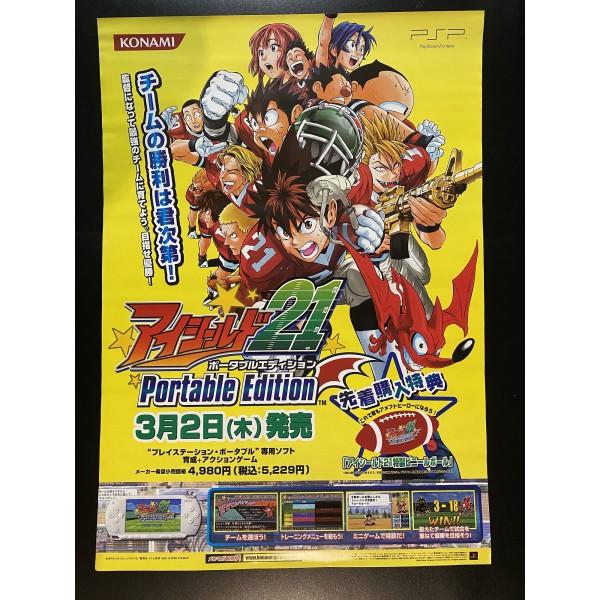 Eyeshield 21 Portable Edition PSP Videogame Promo Poster