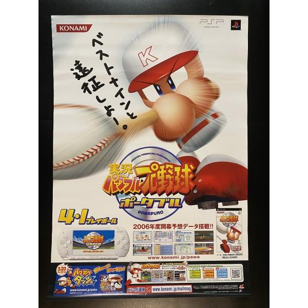 Jikkyou Powerful Pro Baseball Portable PSP Videogame Promo Poster
