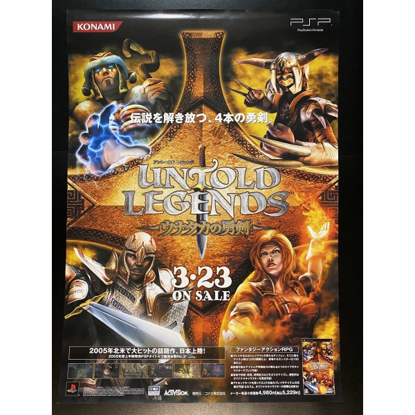Untold Legends: Brotherhood of the Blade PSP Videogame Promo Poster