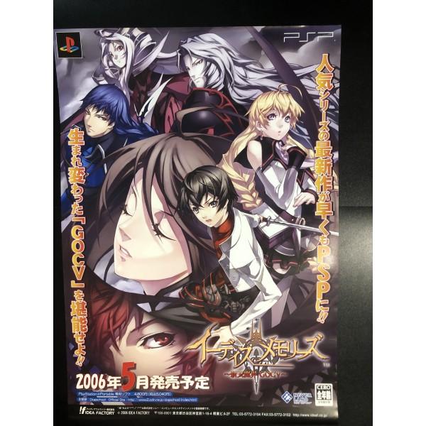 Aedeus Memories Shinten Makai Generation of Chaos V PSP Videogame Promo Poster