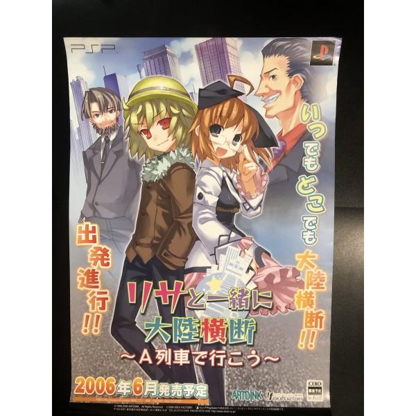 Lisa to Isshoni Dairoku Oudan: AI Ressha de Gyoukou PSP Videogame Promo Poster