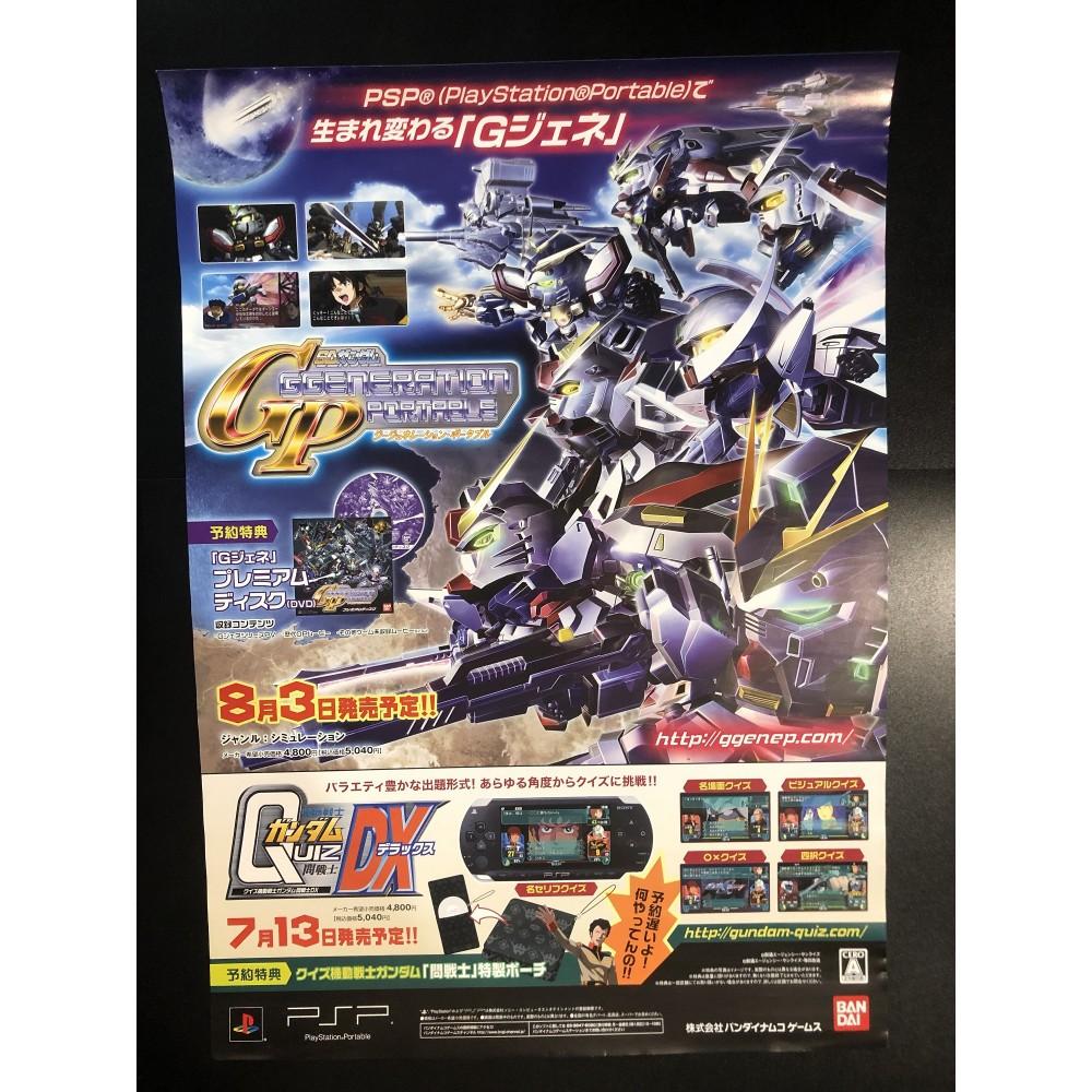 Quiz Mobile Suit Gundam Ton Senshi DX PSP Videogame Promo Poster