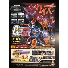 SD Gundam G Generation Portable PSP Videogame Promo Poster