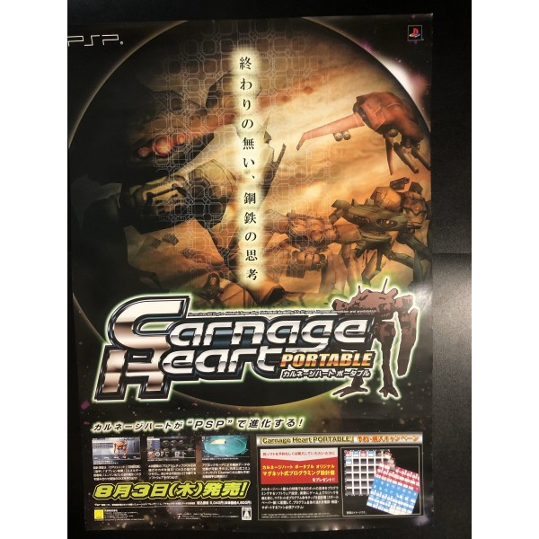 Carnage Heart Portable PSP Videogame Promo Poster