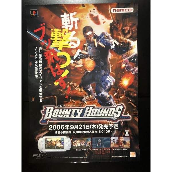 Bounty Hounds PSP Videogame Promo Poster