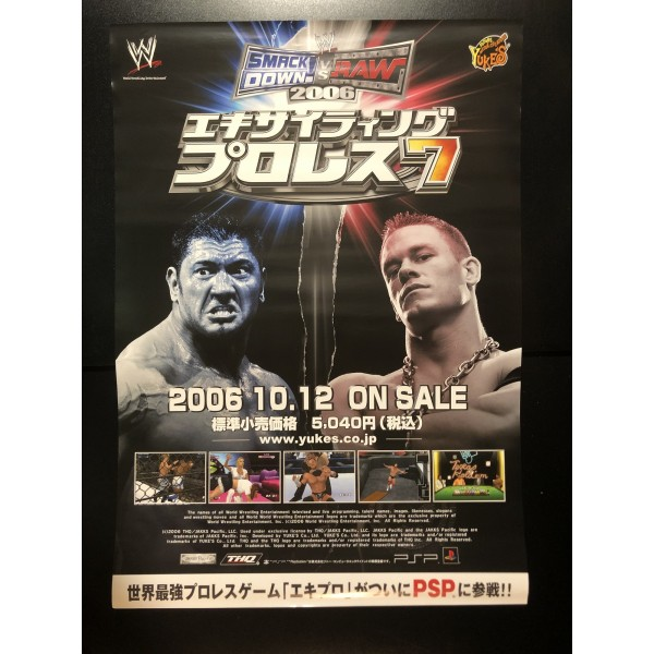 Exciting Pro Wrestling 7: SmackDown! vs. RAW 2006 PSP Videogame Promo Poster