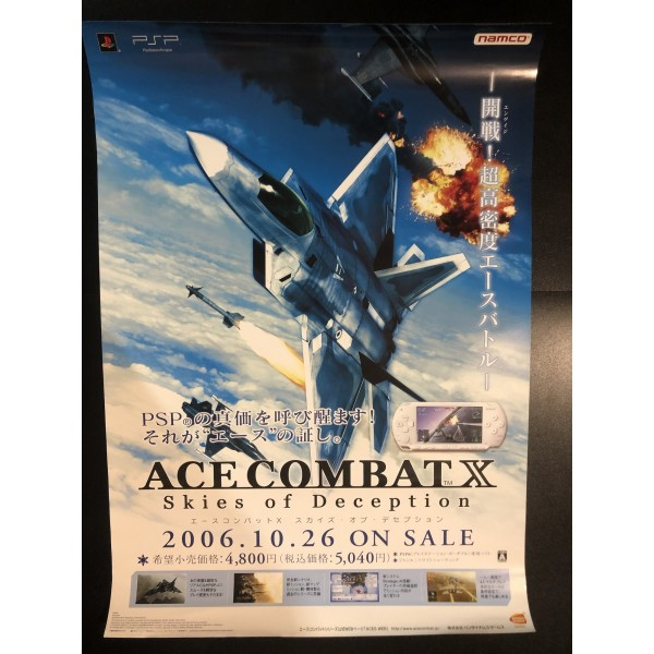 Ace Combat X: Skies of Deception PSP Videogame Promo Poster