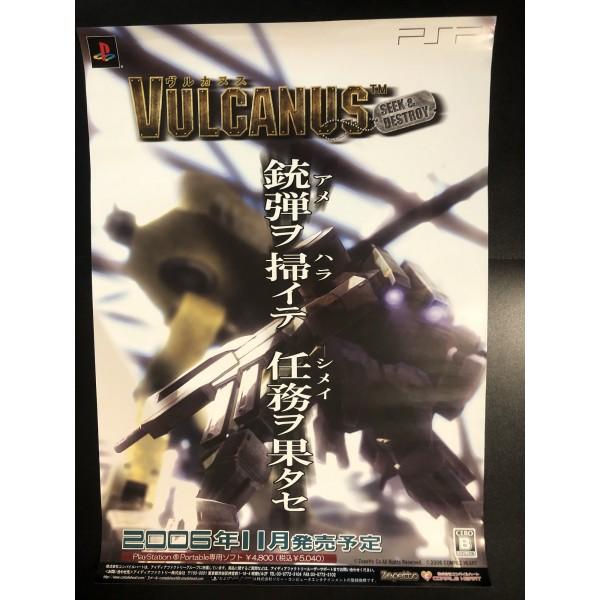 Vulcanus PSP Videogame Promo Poster