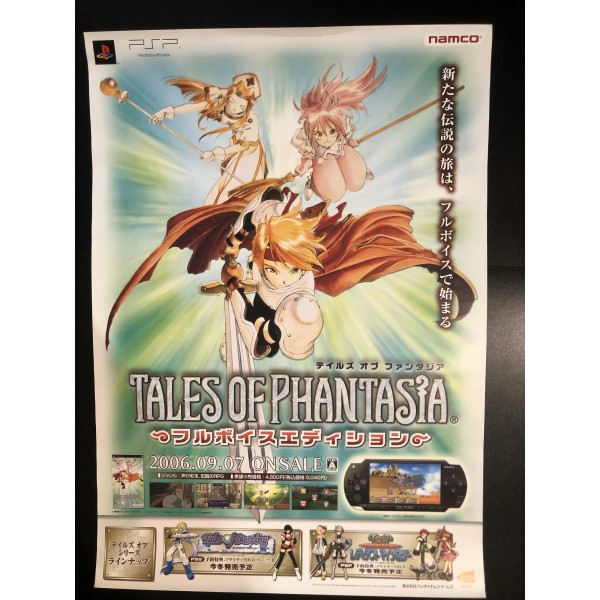 Tales of Phantasia: Full Voice Edition PSP Videogame Promo Poster