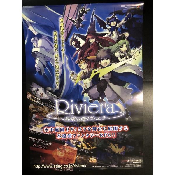 Riviera: Yakusoku no Chi PSP Videogame Promo Poster