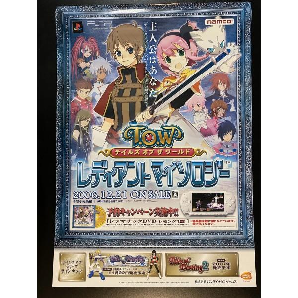 Tales of The World: Radiant Mythology PSP Videogame Promo Poster