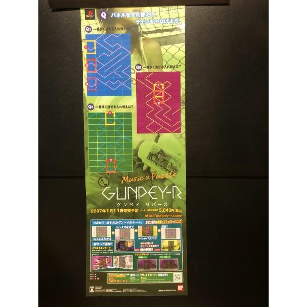 Gunpey-R PSP Videogame Promo Poster