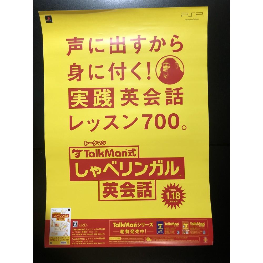 Talkman Shiki: Shabe Lingual Eikaiwa PSP Videogame Promo Poster