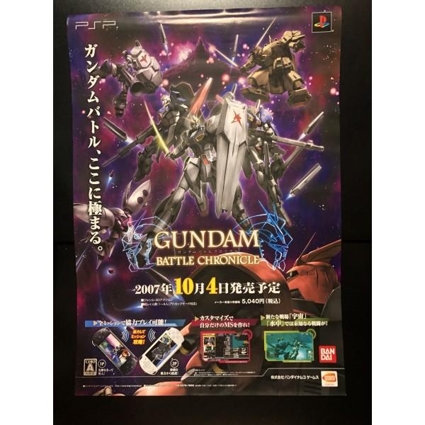 Gundam Battle Chronicle PSP Videogame Promo Poster
