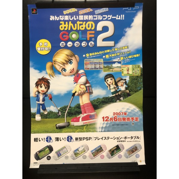 Minna no Golf Portable 2 PSP Videogame Promo Poster
