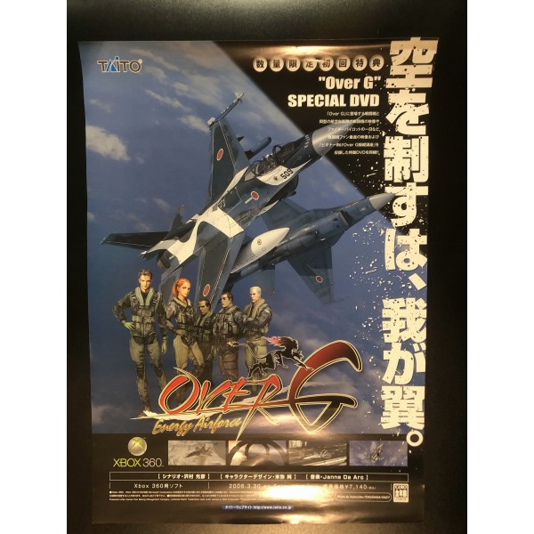 Over G: Energy Airforce XBOX 360 Videogame Promo Poster