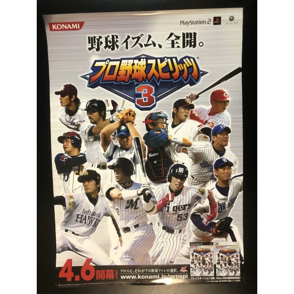 Pro Yakyuu Spirits 3 XBOX 360 Videogame Promo Poster