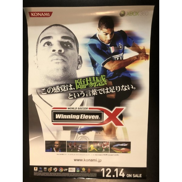 Winning Eleven X XBOX 360 Videogame Promo Poster