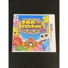 Zookeeper 3D (pre-owned) 3DS