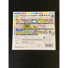 RHYTHM TENGOKU THE BEST + 3DS