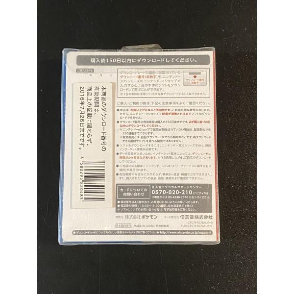 POCKET MONSTER BLUE [DOWNLOAD CARD LIMITED EDITION] 3DS