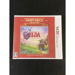 ZELDA NO DENSETSU: TOKI NO OCARINA 3D (HAPPY PRICE SELECTION) 3DS