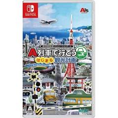 A-Train Hajimaru Kankou Keikaku (Multi-Language) Switch