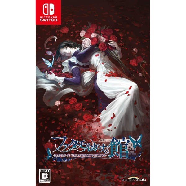 The House in Fata Morgana: Dreams of the Revenants Edition Switch