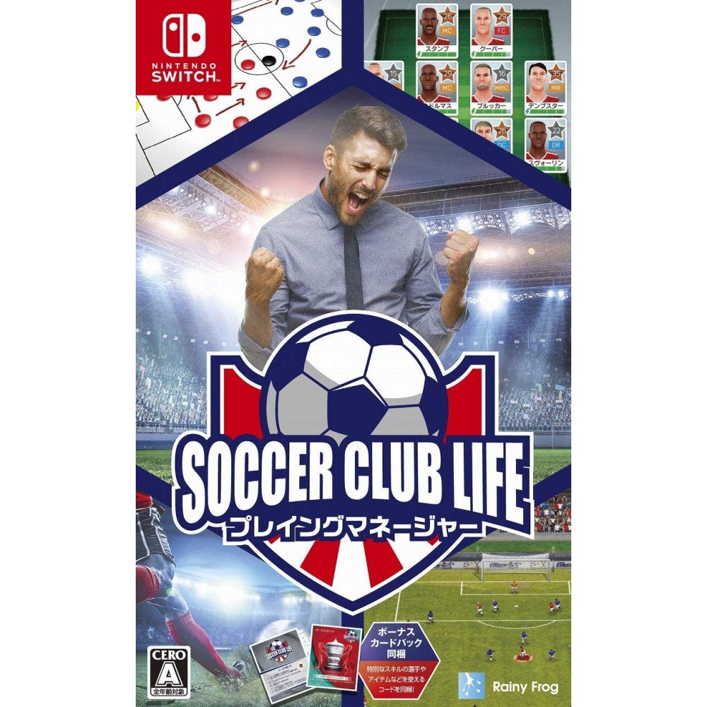 Soccer Club Life Playing Manager (English) Switch