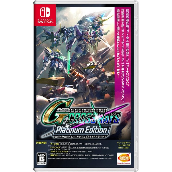 SD Gundam G Generation Cross Rays [Platinum Edition] Switch