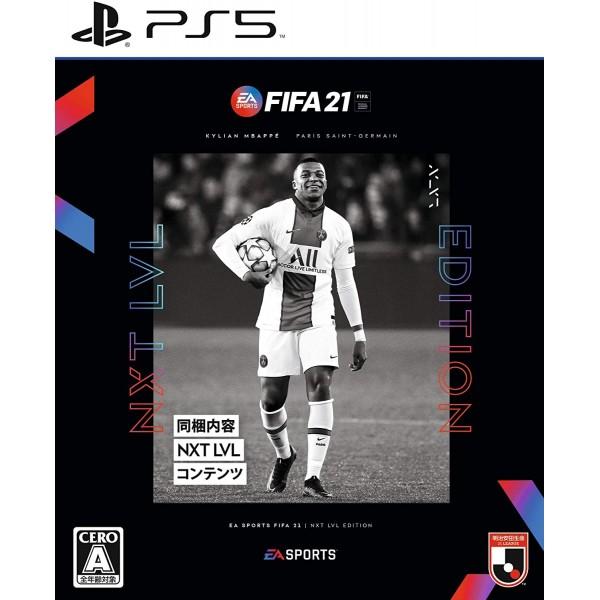 FIFA 21 [NXT LVL Edition]