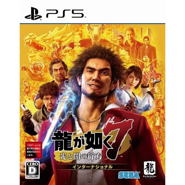 Ryu ga Gotoku 7 International Yakuza: Like a Dragon PS5