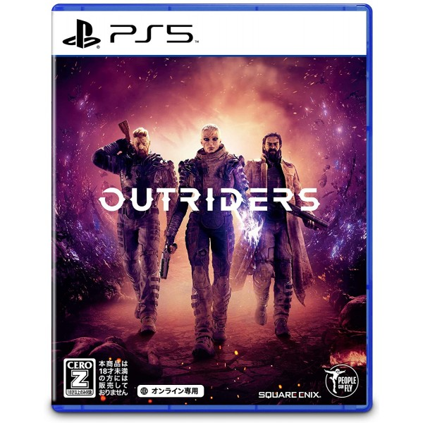 Outriders (English) PS5