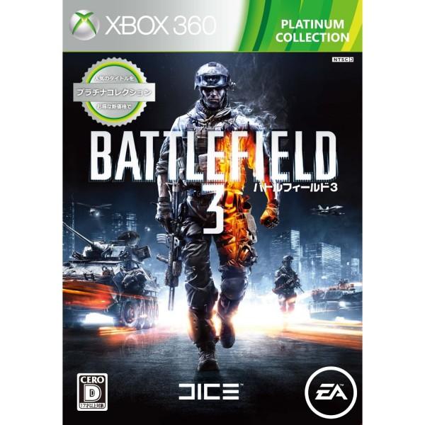 Battlefield 3 (Premium Collection)