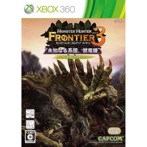 Monster Hunter Frontier Online (Forward.3 Premium Package)