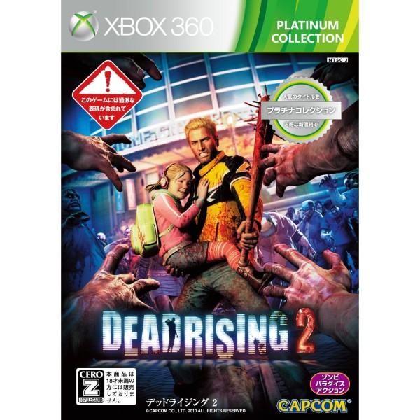 Dead Rising 2 (Platinum Collection)