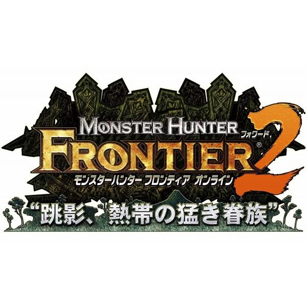 Monster Hunter Frontier Online (Forward.2 Premium Package)