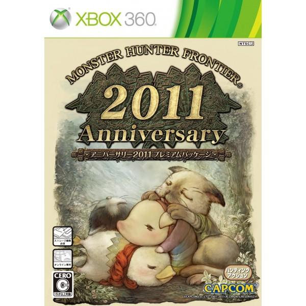 Monster Hunter Frontier Online (Anniversary 2011 Premium Package)