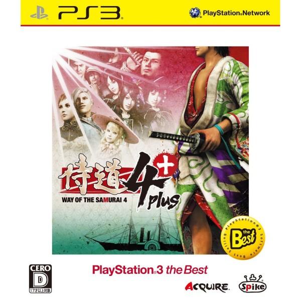 Samurai Dou 4 Plus (PlayStation 3 the Best)