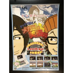 Touch de Manzai! Megami no Etsubo DS Videogame Promo Poster