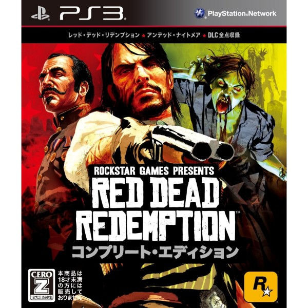 Red Dead Redemption: Complete Edition